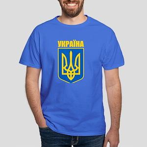 """""""Ukraine COA"""" Dark T-Shirt"""