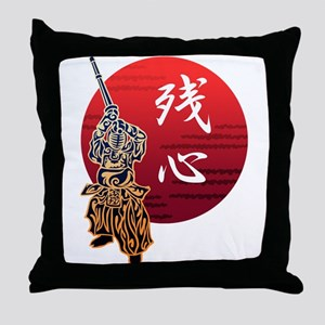 Kendo zanshin Throw Pillow