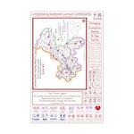 Chongqing Orphanage Map Lifebook Cutouts (v1.4)