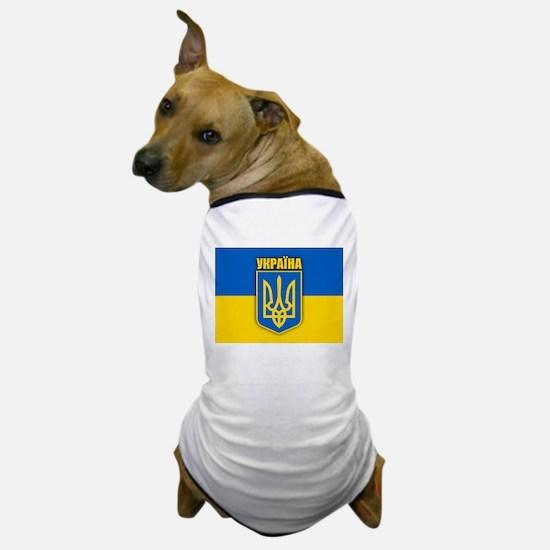 """Ukraine Pride"" Dog T-Shirt"