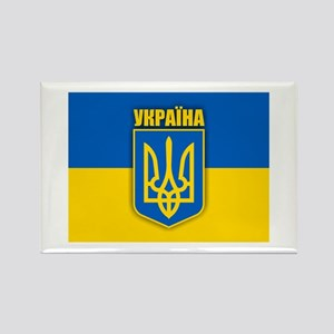 """Ukraine Pride"" Rectangle Magnet"