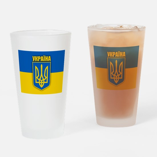 """""""Ukraine Pride"""" Drinking Glass"""