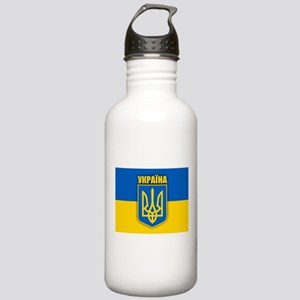 """Ukraine Pride"" Stainless Water Bottle 1.0L"