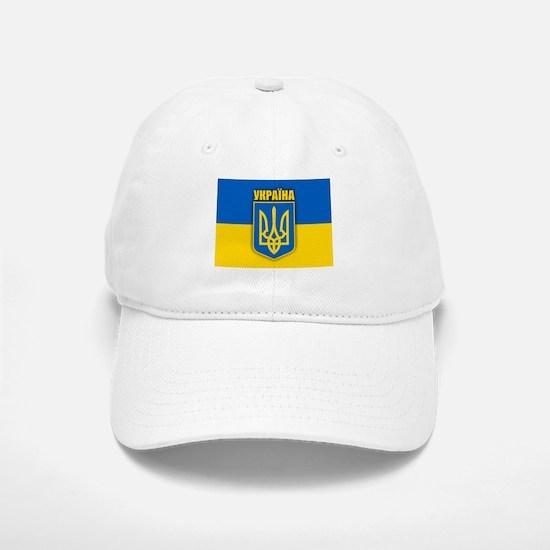 """Ukraine Pride"" Baseball Baseball Cap"