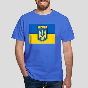 """Ukraine Pride"" Dark T-Shirt"