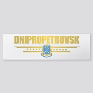 """Dnipropetrovsk"" Sticker (Bumper)"