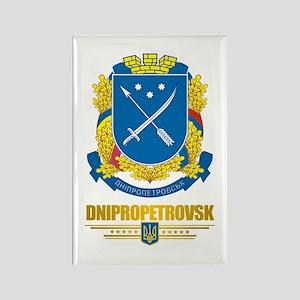 """Dnipropetrovsk"" Rectangle Magnet"