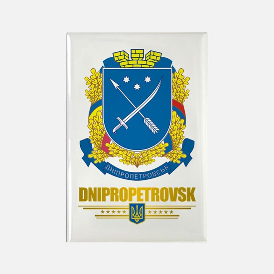 """Dnipropetrovsk"" Rectangle Magnet"