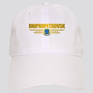 """""""Dnipropetrovsk"""" Cap"""