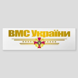 """""""Ukraine Naval Ensign"""" Sticker (Bumper)"""