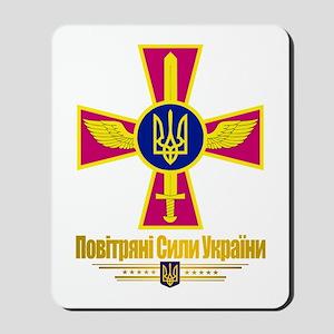 """""""Ukrainian Air Forces"""" Mousepad"""