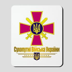 """""""Ukrainian Ground Forces"""" Mousepad"""