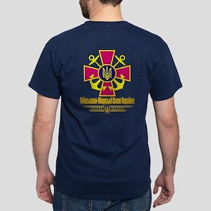 """Ukrainian Naval Forces"" Dark T-Shirt"