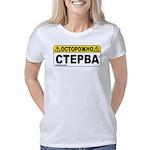 CTEPBA8 Women's Classic T-Shirt