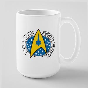 Jewish Trekkie Large Mug