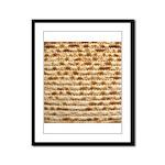 Matzah Framed Panel Print