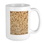 Matzah Large Mug