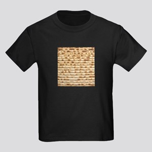 Matzah Kids Dark T-Shirt