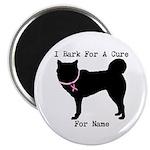 Siberian Husky Personalizable I Bark For A Cure 2.