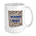 Afikomen Hunter Large Mug