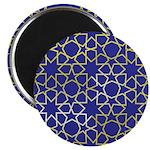 Gold Islamic Art Star Pattern Magnet