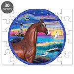 Wave/Horse( Ar-Brn) Puzzle