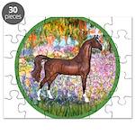 Garden/Arabian horse (brn) Puzzle