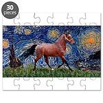 Starry Night Quarterhorse Puzzle