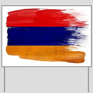 Armenia Flag Yard Sign