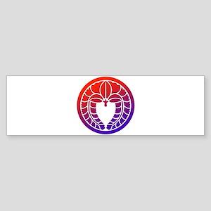 Fuji1(RP) Sticker (Bumper)