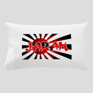 Japanese Flag Pillow Case