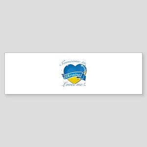 Ukraine Flag Design Sticker (Bumper)