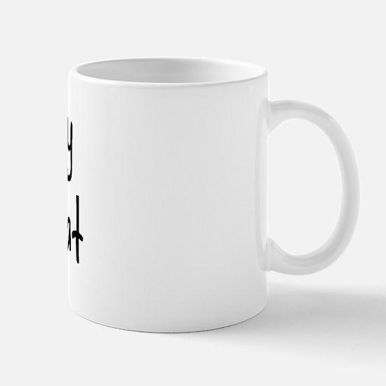 I LOVE MY Bengal Cat Mug