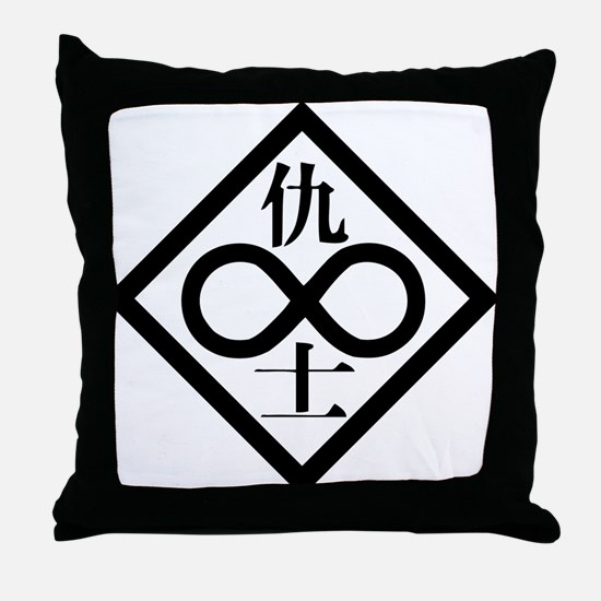 individual 11 Throw Pillow