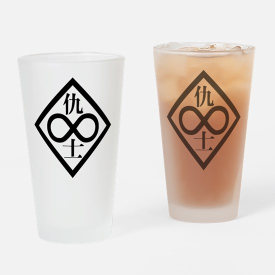 individual 11 Drinking Glass