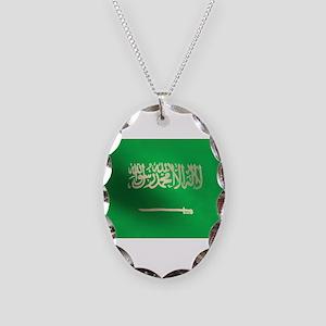 Flag of Saudi Arabia Necklace Oval Charm