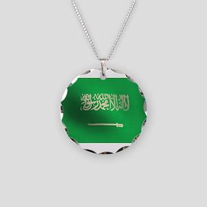 Flag of Saudi Arabia Necklace Circle Charm