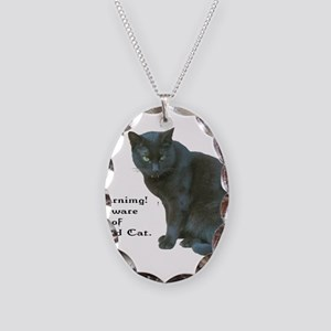 Guard Cat Necklace Oval Charm