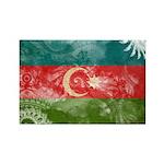 Azerbaijan Flag Rectangle Magnet (10 pack)
