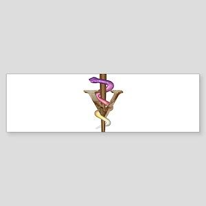 Veterinarian Emblem Sticker (Bumper)
