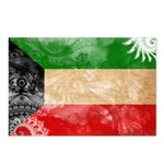 Kuwait Flag Postcards (Package of 8)
