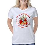 zlaja1 Women's Classic T-Shirt
