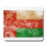 Oman Flag Mousepad
