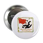 March 2006 DTC Shop Button