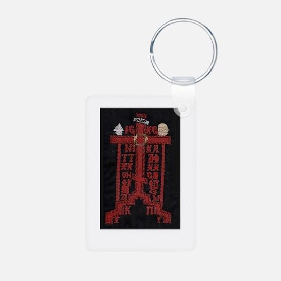 Cute Crossbearer Keychains