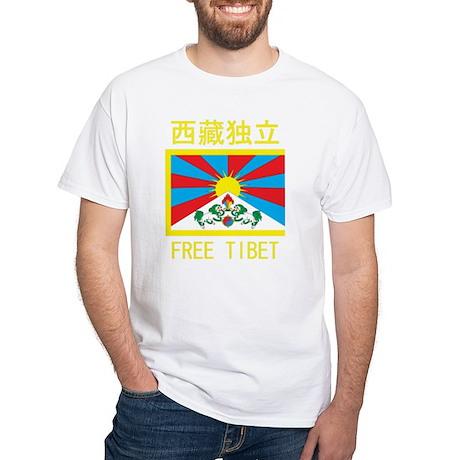 tibet4Bk T-Shirt