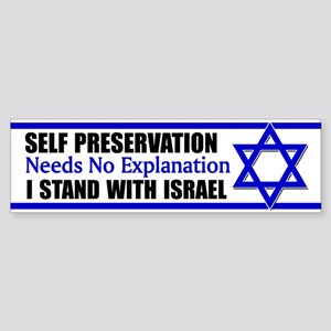 """I Stand With Israel"" Sticker (Bumper)"