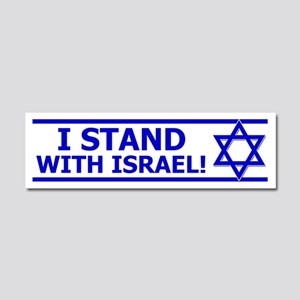"""""""I Stand With Israel"""" Car Magnet 10 x 3"""