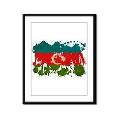 Azerbaijan Flag Framed Panel Print