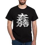 The SAMURAI's Symbol designed T-shirts